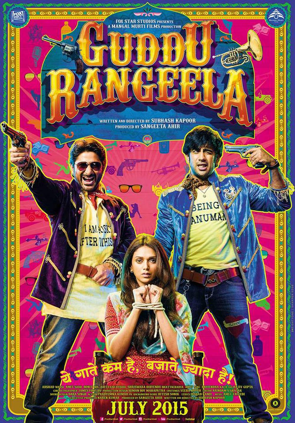Guddu Rangeela Movie Review Hindi Movie Review