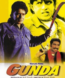 Gunda Movie Review Hindi Movie Review