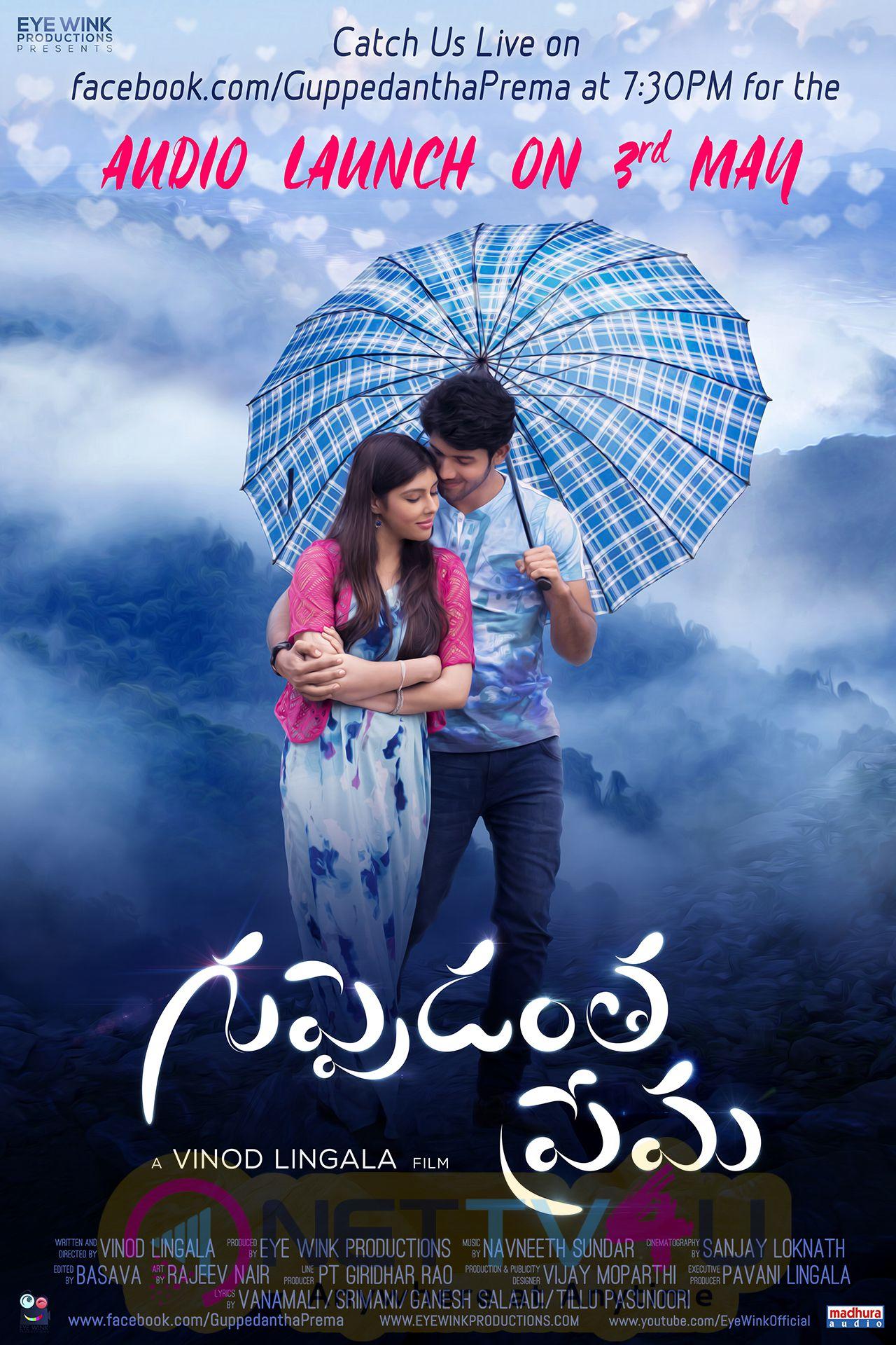 Guppedantha Prema Telugu Movie Audio Release Poster