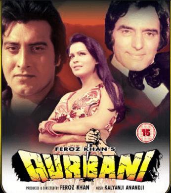 Qurbani Movie Review