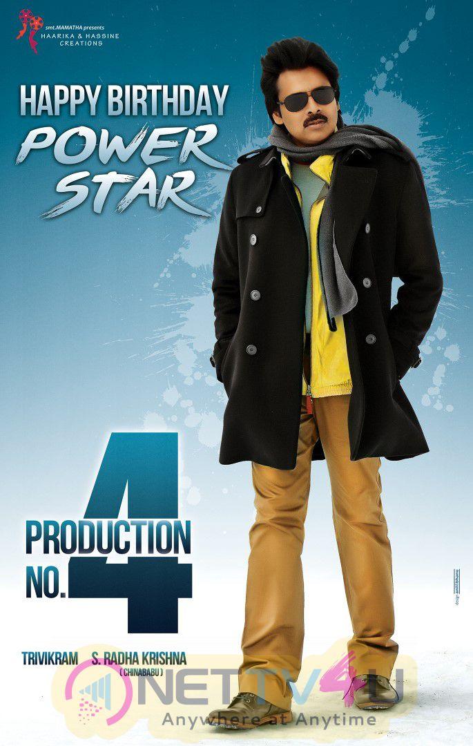 Happy Birthday Power Star Pawan Kalyan Grand Posters