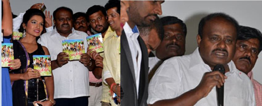 HD Kumaraswamy Released The Audio Track Of Nammoora Haiklu!