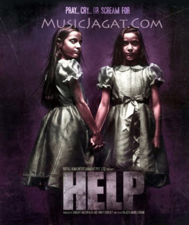 Help Movie Review Hindi Movie Review