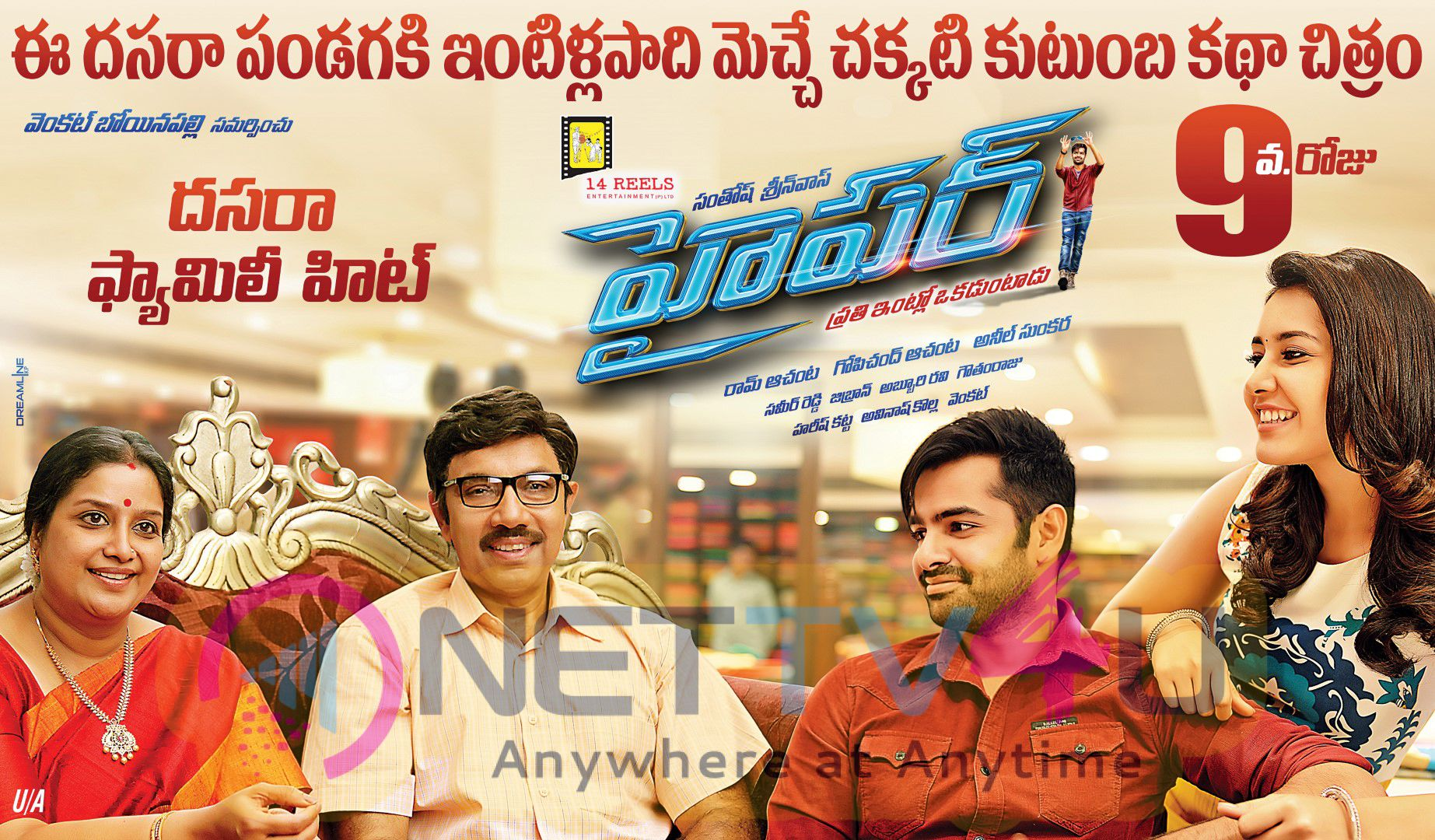 Hyper Dussehra Family Hit 9th Day Poster