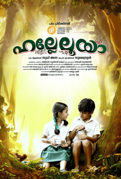 Hallelujah Movie Review Malayalam Movie Review
