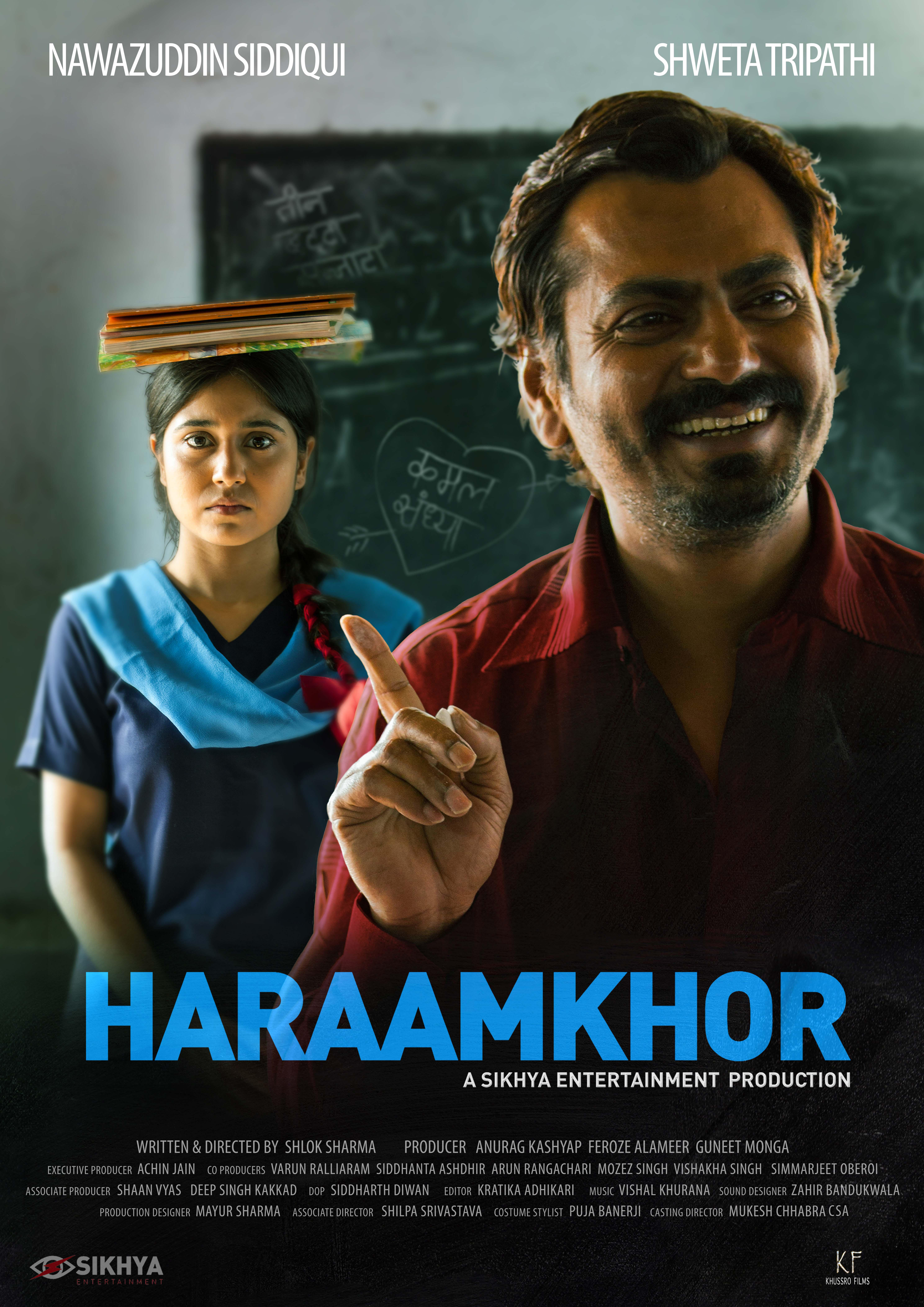 Haramkhor Movie Review Hindi