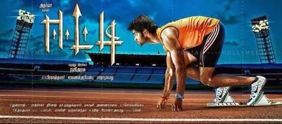 Hard Hitting Atharvaa Doing It For 6th Time!