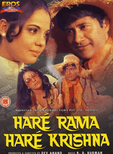 Hare Rama Hare Krishna Movie Review Hindi Movie Review