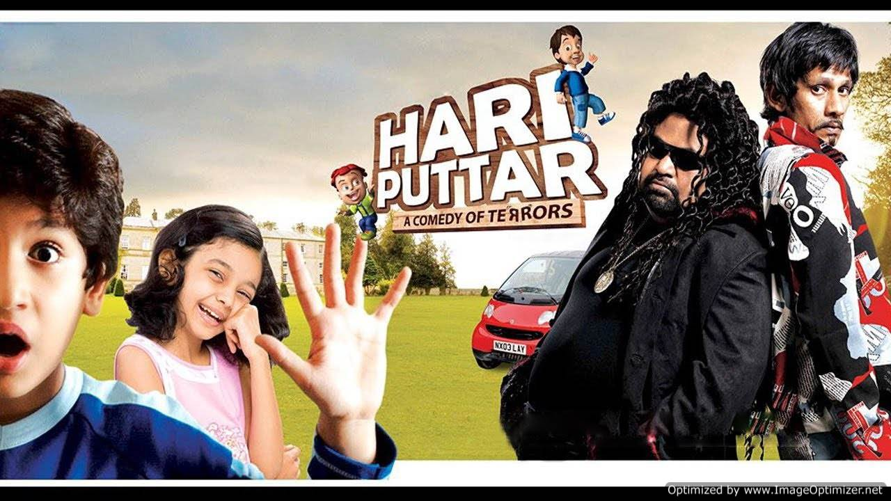 Hari Puttar: A Comedy of Terrors Movie Review Hindi