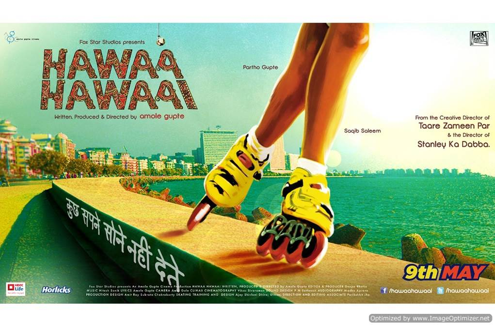 Hawaa Hawaai Movie Review Hindi