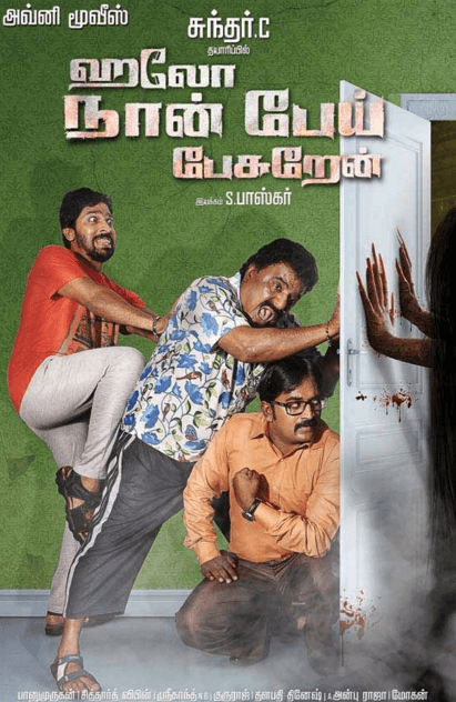 Hello Naan Pei Pesuren Movie Review
