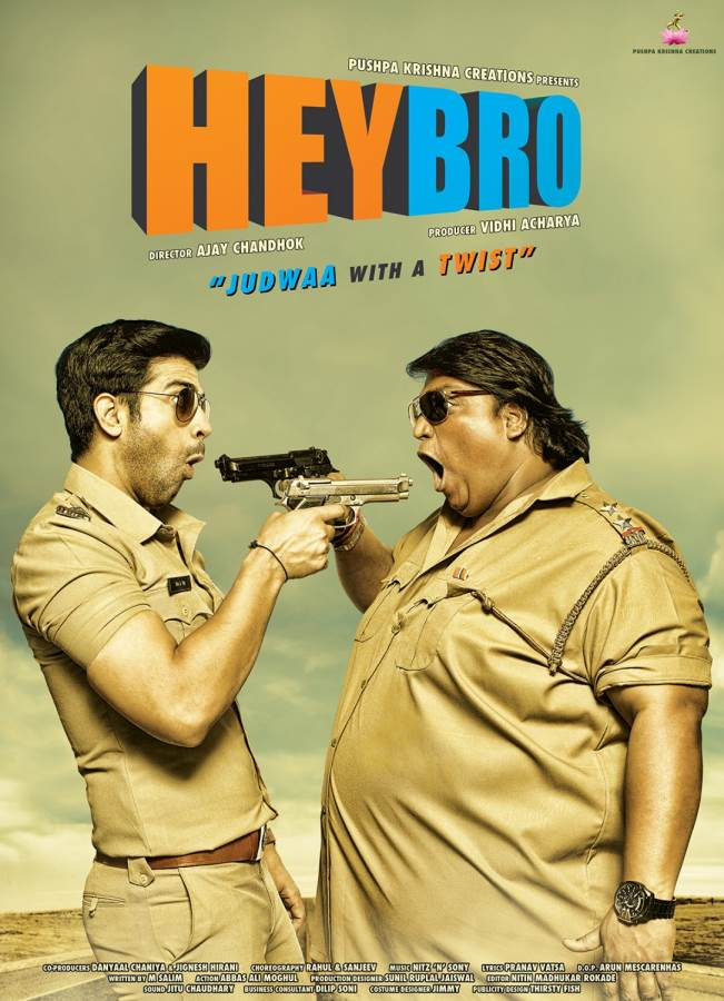 Hey Bro Movie Review Hindi