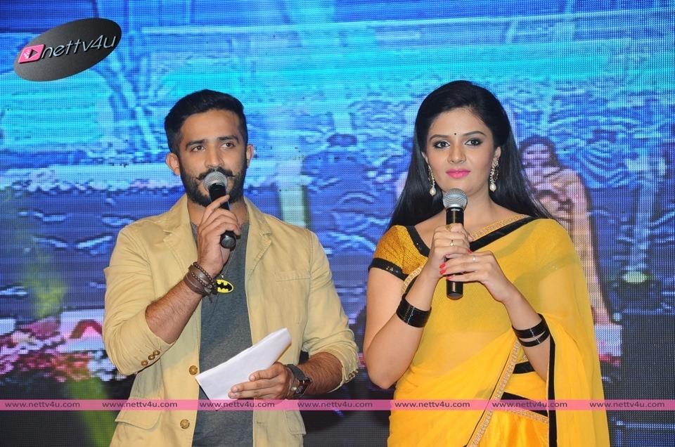 Telugu Movie Hora Hori Movie Audio Launch