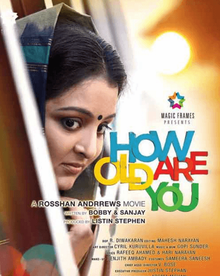 How Old Are You Movie Review Malayalam Movie Review