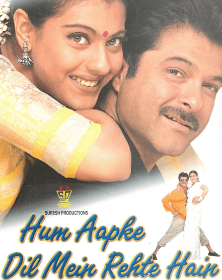 Hum Aapke Dil Mein Rehte Hain Movie Review