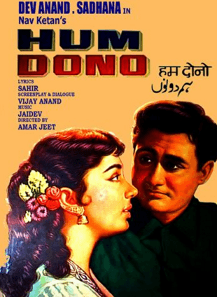 Hum Dono Movie Review Hindi Movie Review