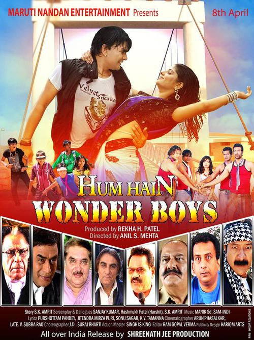 Hum Hain Wonder Boys Movie Review Hindi Movie Review