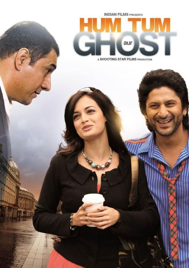 Hum Tum Aur Ghost Movie Review Hindi
