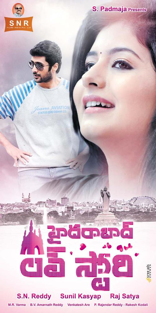 Hyderabad Love Story Movie Review Telugu Movie Review