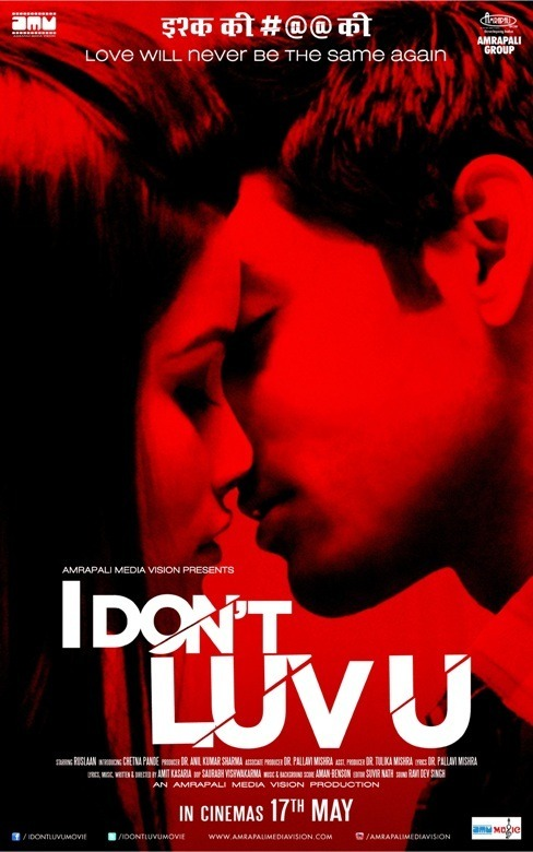 I DontLuv U Hindi Movie Review