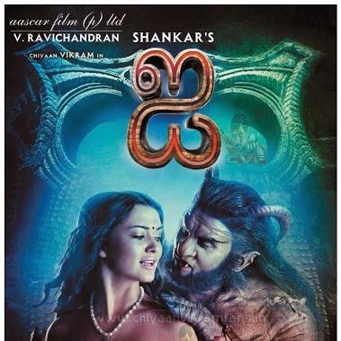 I Movie Review Tamil