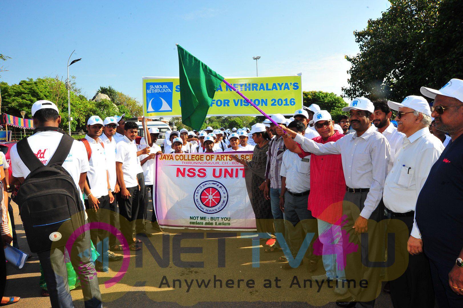 Inauguration Of National Eye Donation Awareness Photos