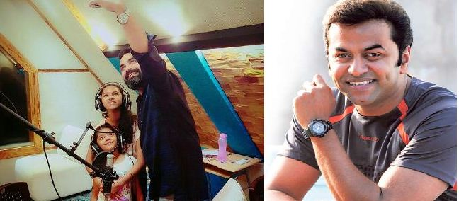 Indrajith's Daughters Croon For Mammootty Movie!