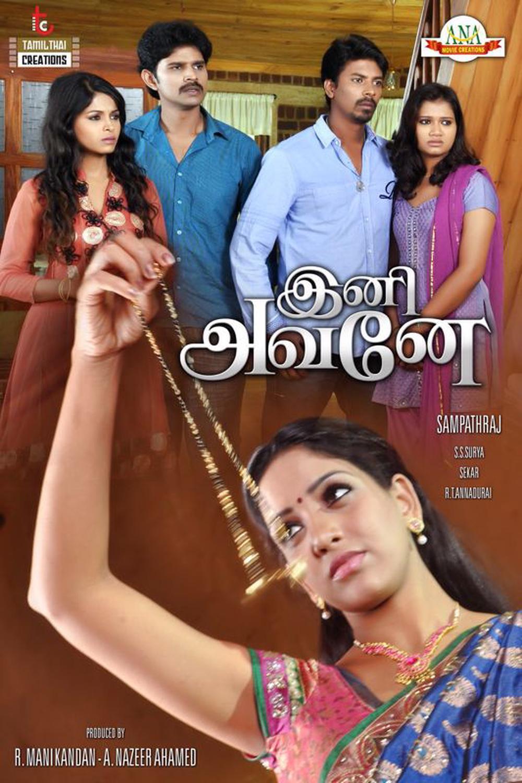 Ini Avane Movie Review Tamil Movie Review