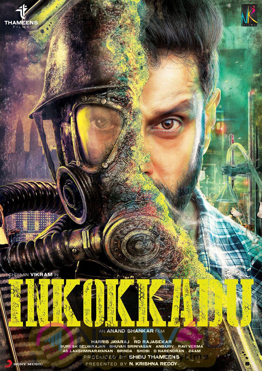 Inkokkadu Telugu Movie Attractive Wallpapers