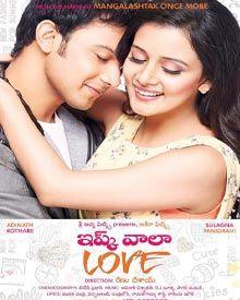 Ishq Wala Love  Movie Review Telugu Movie Review