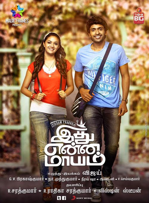 Idu Enna Maayam  Movie Review Tamil Movie Review