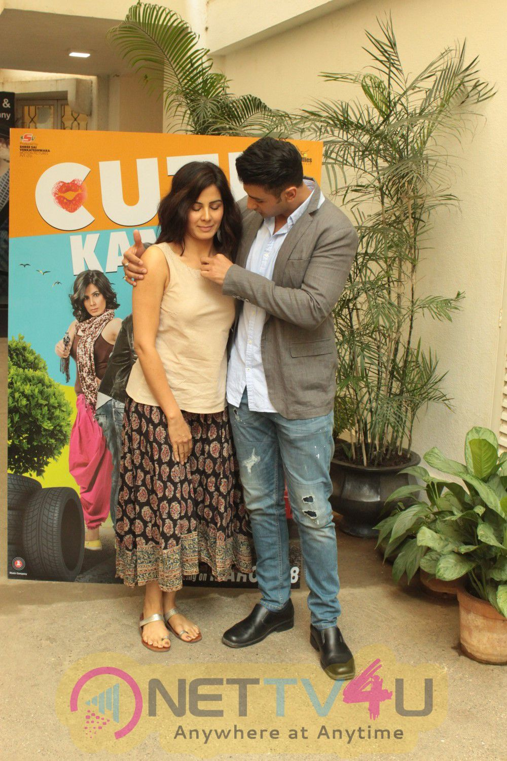 Images Of Imtiaz Ali At Trailer Launch Of Cute Kameena
