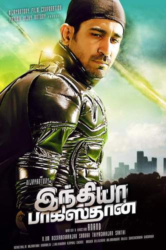 India Pakistan Movie Review Tamil