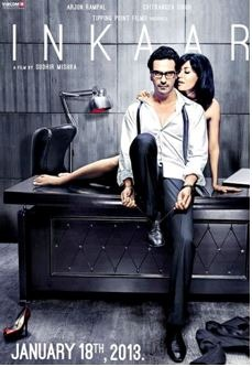 Inkaar Movie Review Hindi Movie Review