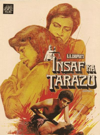 Insaaf Ka Tarazu Movie Review