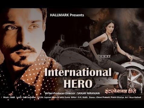 International Hero Movie Review Hindi Movie Review