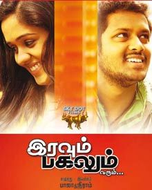 Iravum Pagalum Varum Movie Review Tamil