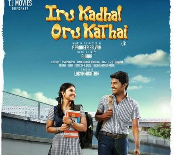 Iru Kadhal Oru Kathai Aka Iru Kadhal Oru Kathai Movie Review Tamil