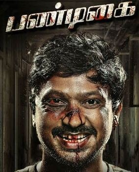 Is Pandigai A Copied Script?