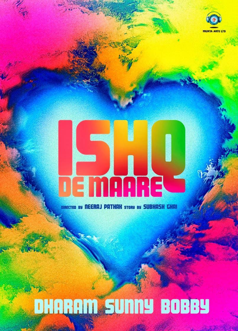 Ishq De Maare Movie Review Hindi
