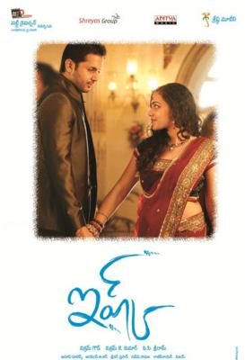 Ishq Movie Review Telugu Movie Review