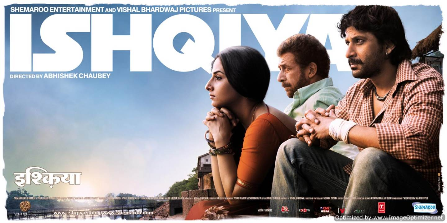 Ishqiya Movie Review Hindi