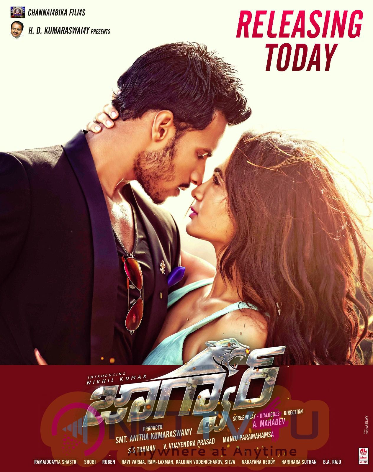 Jaguar Movie Releasing Today Posters