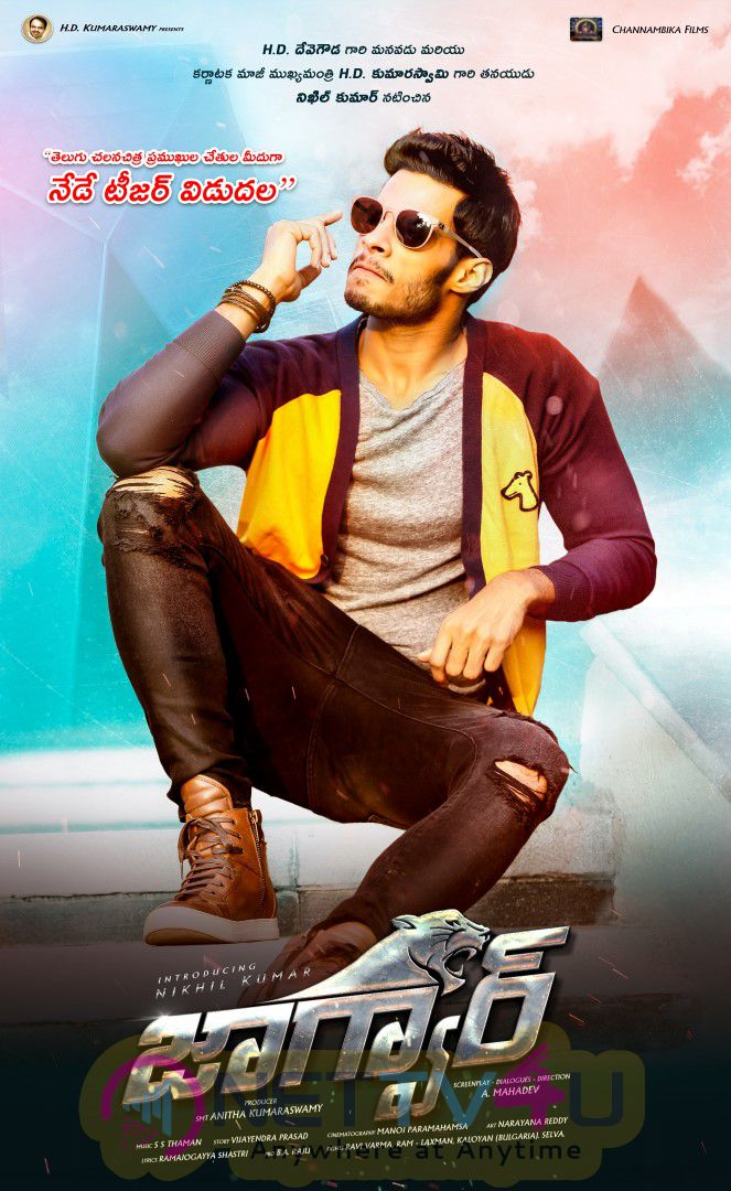 Jaguar Telugu Movie First Look Attractive Posters