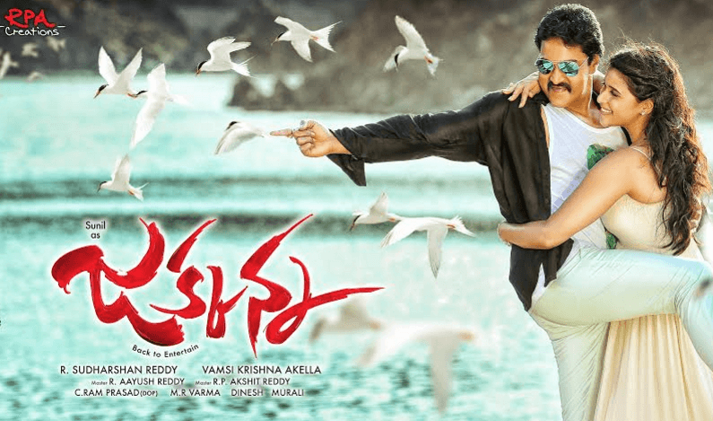 Jakkanna Movie Review Telugu Movie Review