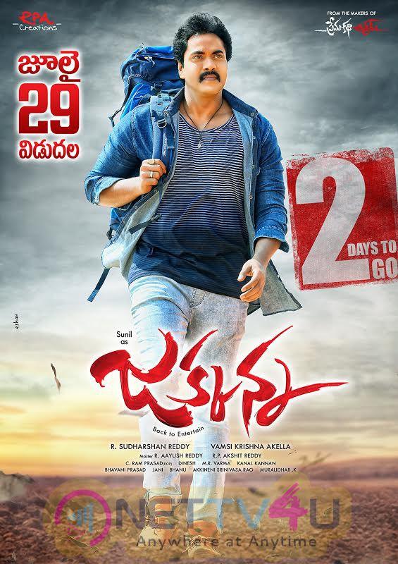 Jakkanna Telugu Movie 2 Days To Go Wallpaper
