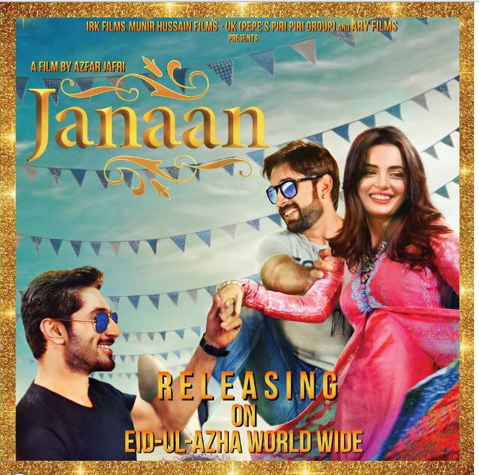 Janaan Movie Review Hindi Movie Review