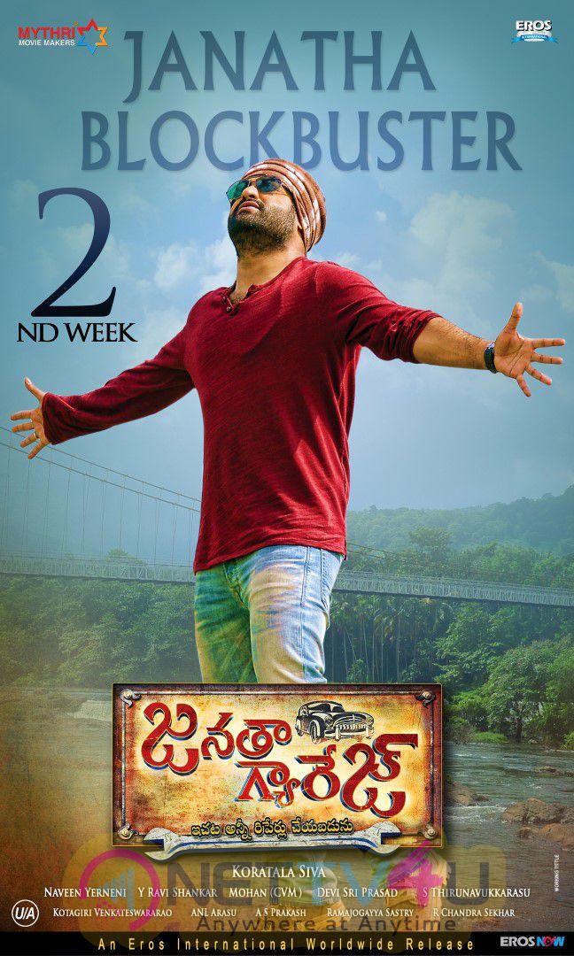 Janatha Garage Movie 2nd Week Poster
