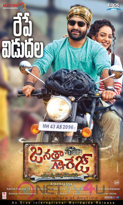 Janatha Garage Movie Release Posters