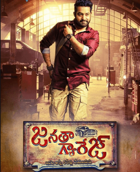 Janatha Garage Movie Review Telugu Movie Review